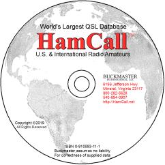 hamcall dvd
